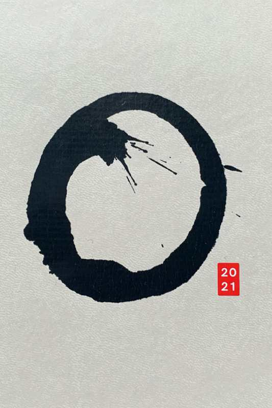 Дзен календар- бележник за 2021 с калиграфии на Виргиния Захариева и творчески провокации от Елица Великова