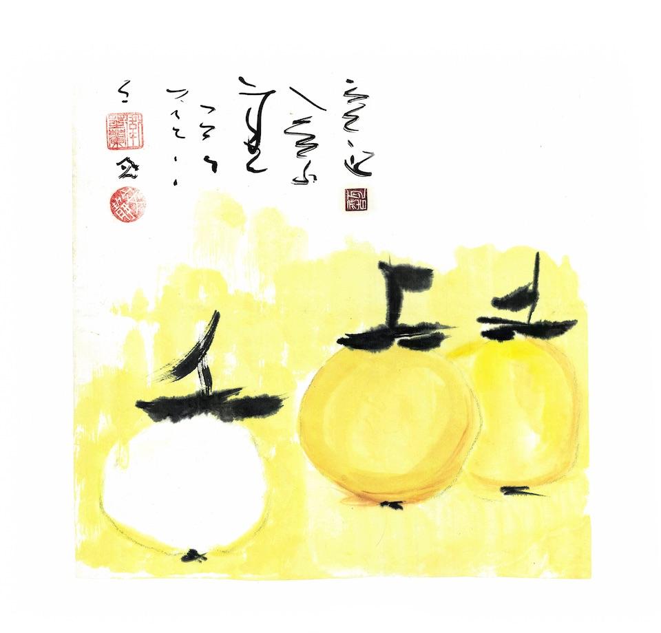Жълти ябълки