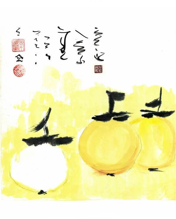 Жълти ябълки постер
