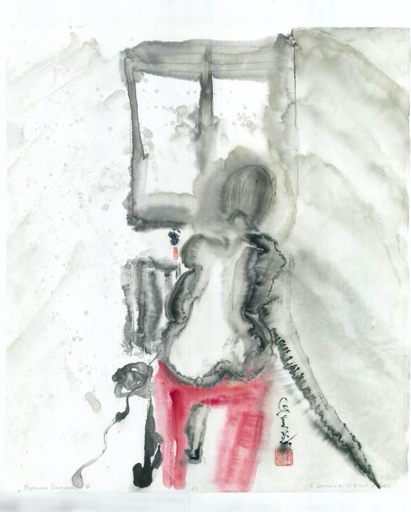 Жена на червен стол постер