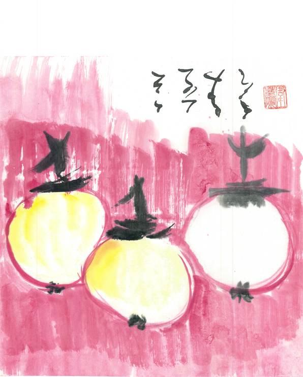 Червени ябълки постер