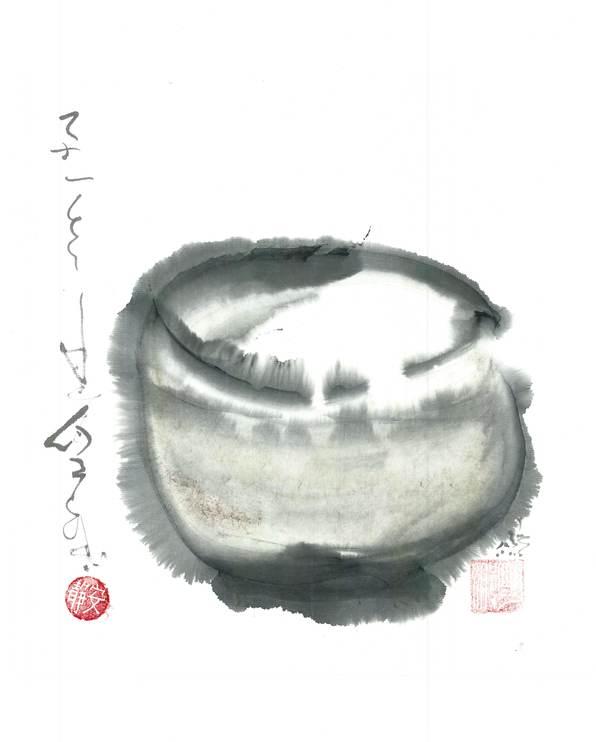 Чаена чаша постер