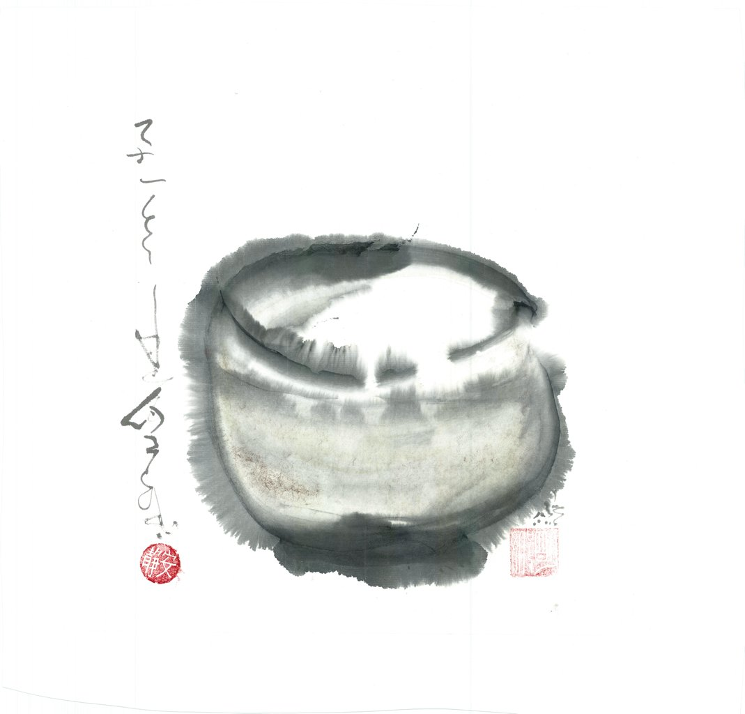 Чаена чаша 1
